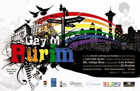 Big+Gay+Purim+2011+4x6